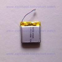 Аккумулятор 650 мАч для часов Q200